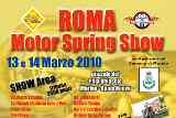 motor spring show s