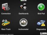 app tuning dashcommand 1