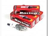 Candele-Brisk-by-Maxi-Car-Racing