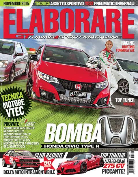 Cover-Elaborare-210