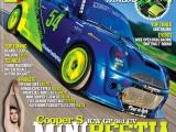 Cover Elaborare 218