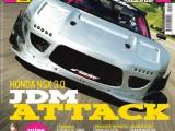 Cover Elaborare 219