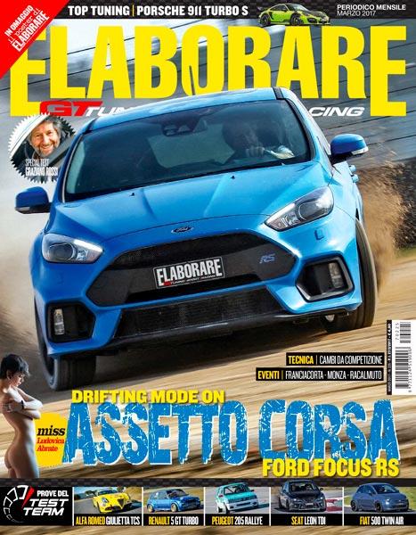 Cover Elaborare 225